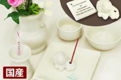 陶器仏具セット(ホワイト)