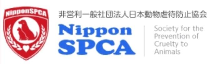 日本動物虐待防止協会