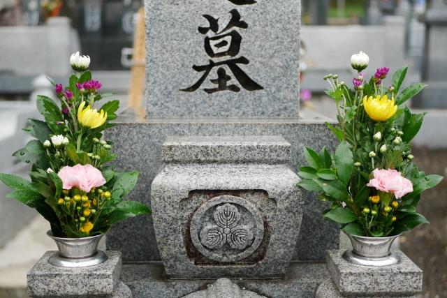ペット 墓